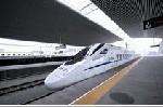 天津铁路货代 石家庄铁路货代 沧州铁路货代