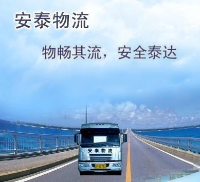南昌到深圳物流公司