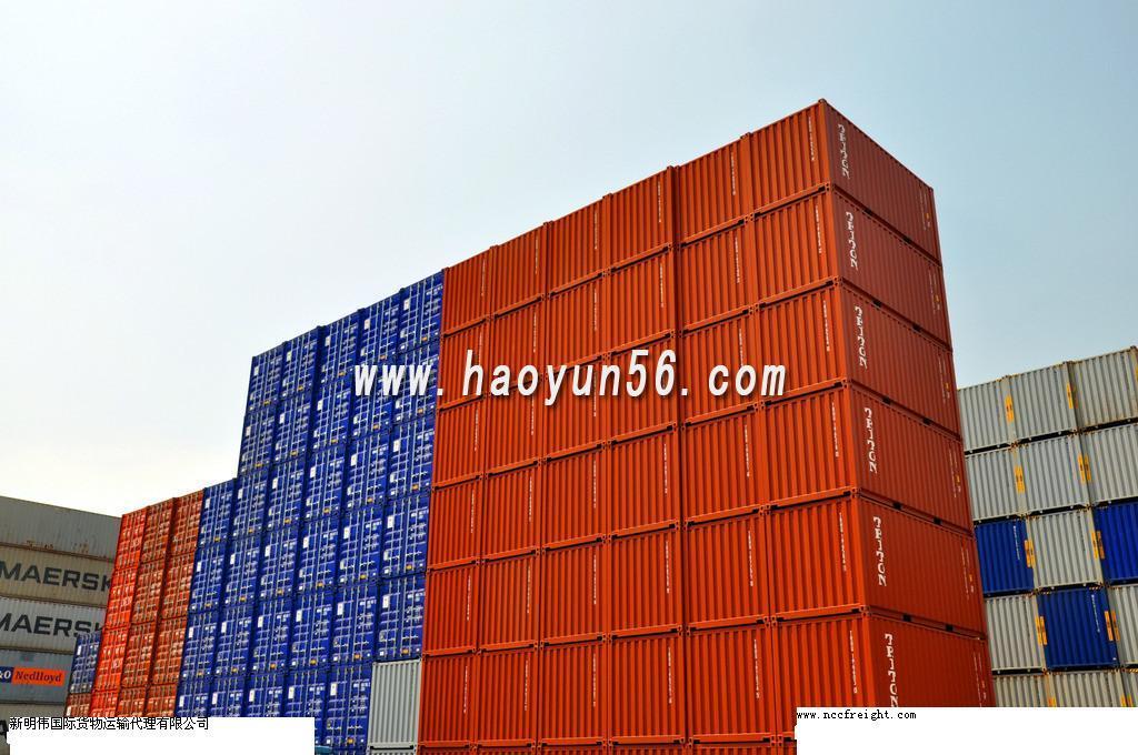 供应柳州国际物流服务