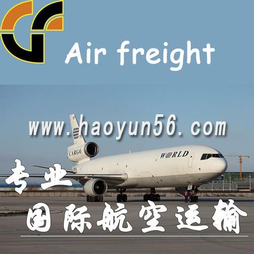 长沙到印度快递空运长沙发货到印度长沙印度物流专线可接敏感货