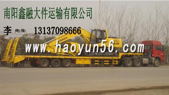 南阳运输|南阳鑫融大件运输公司|南阳大件运输,南阳大件