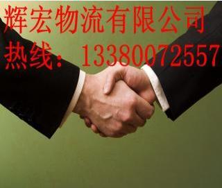 广州到上海物流公司货运直达专线
