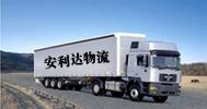台州到沈阳物流公司