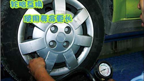 汽车开多少公司前后轮胎左右轮胎互换?