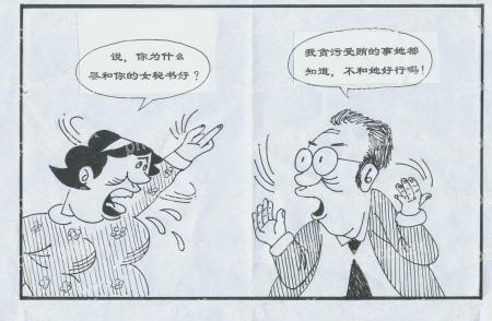 【图】爆笑:夫妻用古诗吵架,经典!