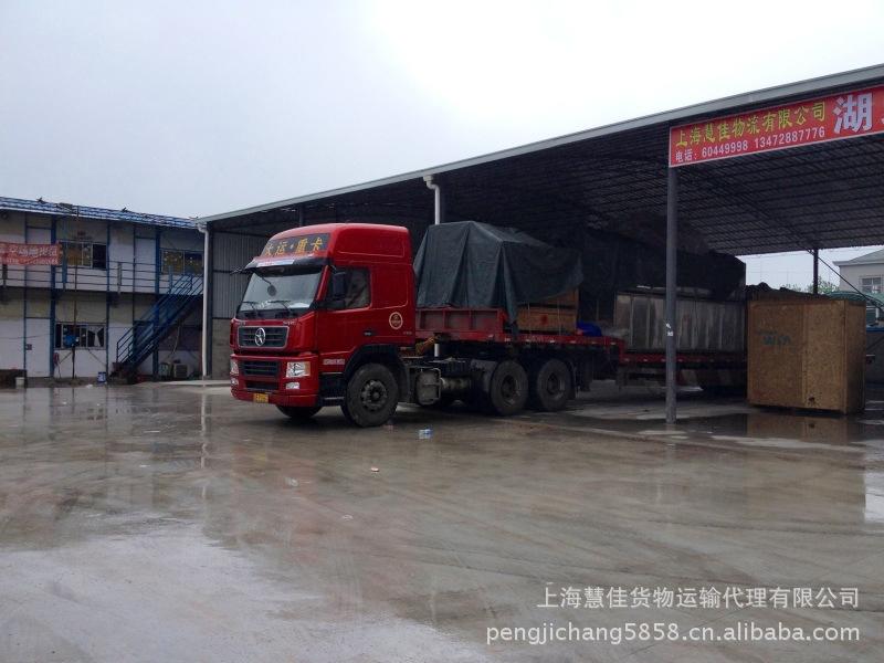 上海到武汉恩施鄂州十堰专线上海到湖北各地区物流专线