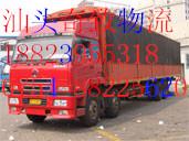 【图】车辆,汕头到重庆货车,汕头空车找货源