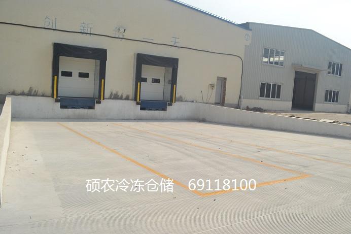 物流仓储 首选上海硕农物流 价格超低