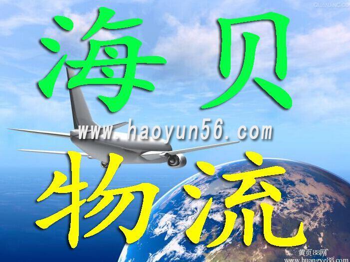 上海到永川物流专线