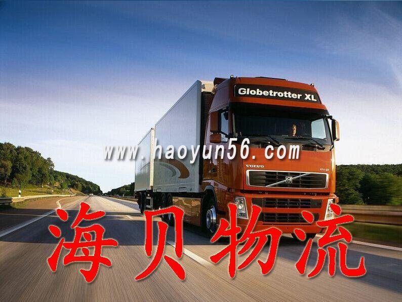 上海到徐州托运专线 上海到徐州物流运输