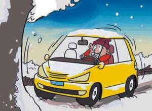 冬季应该如何保护轮胎?雪天路滑如何安装(拆除)防滑链?
