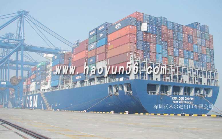 深圳沃米尔保税仓储、报关报检、船舶代理、支线驳船运输