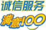 【图】车辆,邵阳到武汉货车,邵阳空车找货源
