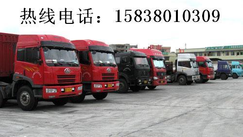 郑州到北京物流专线