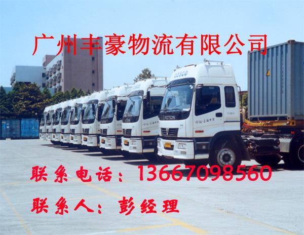 【图】南昌到石家庄货运公司-广州同昌物流有限公司