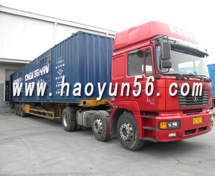 南宁宏顺物流有限公司供应南宁到海口物流专线货运