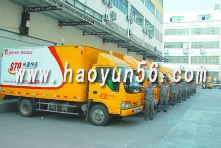 供应上海申通物流 上海物流公司 上海行李托运