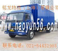 【图】粤B3421,上海到西藏货车,上海空车找货源