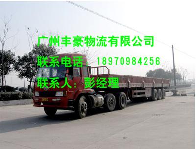 广州至全国各地回程车