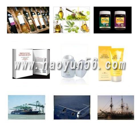化妆品食品进口贸易代理/化妆品进口如何操作