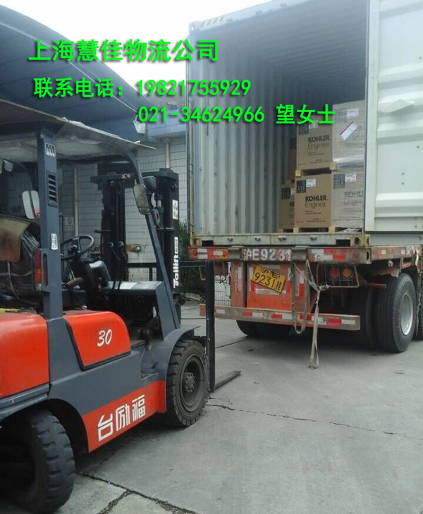 【图】车辆,上海货车,上海空车找货源