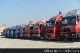 青岛北京集装箱车队