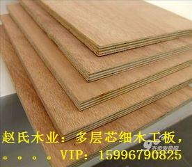 低价杨木多层板芯细木工板