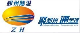 郑州国际陆港堆场出租,另有大型停车场,供车辆停放