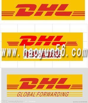 义亭国际快递至英国门到门香港DHL运费便宜