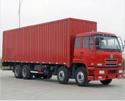 上海到六安物流公司,上海到六安货运公司,上海到六安运输专线。