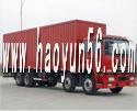 上海到石家庄搬家公司