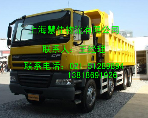 上海到南宁物流公司,上海到南宁货运公司,上海到南宁运输专线。