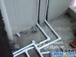 常熟水电安装维修52889297
