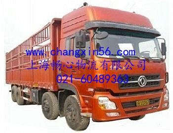 上海到东莞的物流公司哪家好