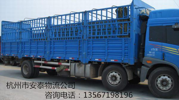 杭州直达白银平川物流公司