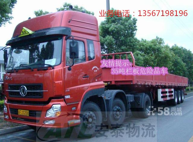 【图】杭州到广州货运公司 杭州物流专线-杭州鑫球物流有限公司