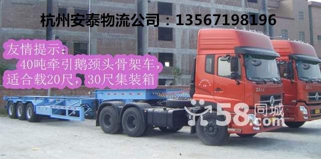 杭州到白银物流公司