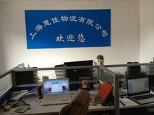 上海到郑州专线慧佳物流公司