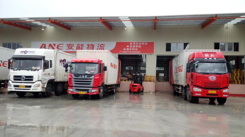 虎门镇到重庆货运公司东莞至重庆特快运输国家5A级物流公司