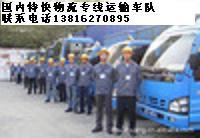 【图】上海至大连物流专线13816270895-隆力奇(上海)信捷达物流有限公司