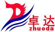 郑州市卓达物流货运公司
