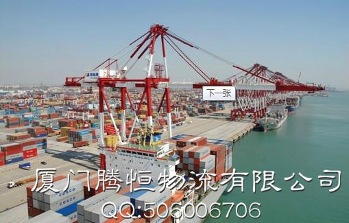 厦门港到台湾基隆海运物流运费/石材服装鞋子铁件包包买单报关