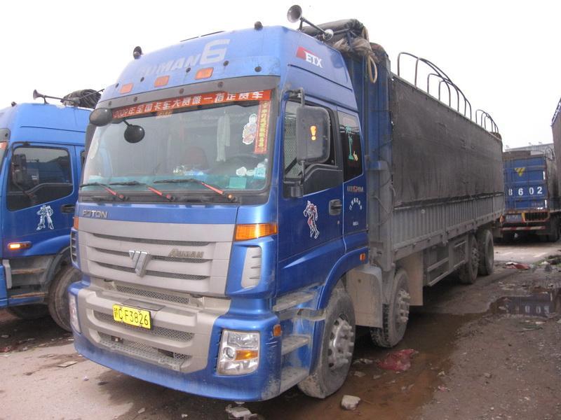 成都到上海物流公司【金牌,服务】成都至上海货物运输