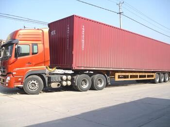苏州到广州物流有限公司欢迎您13601548133