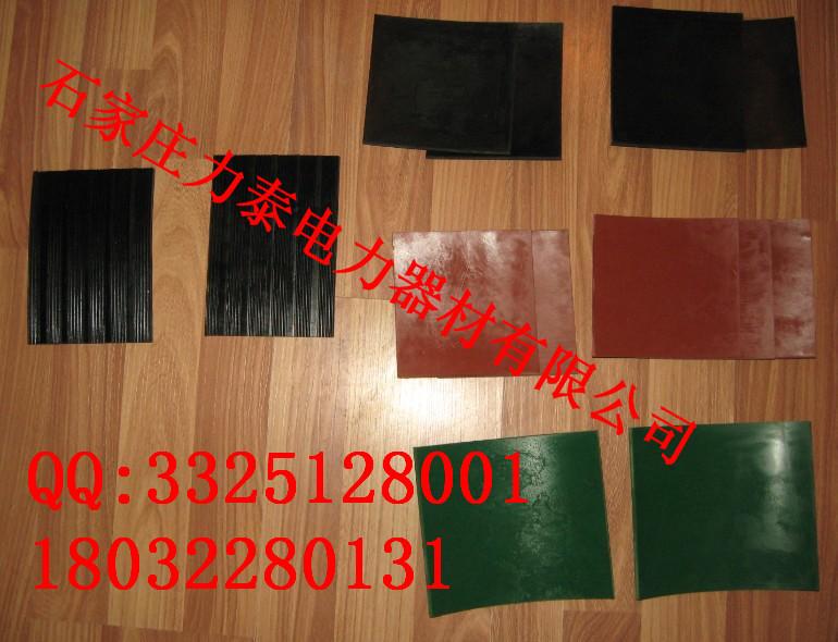 抗静电胶板/天桥防滑绝缘胶板/工业专用橡胶胶垫