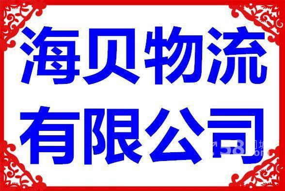 上海到万州区物流专线