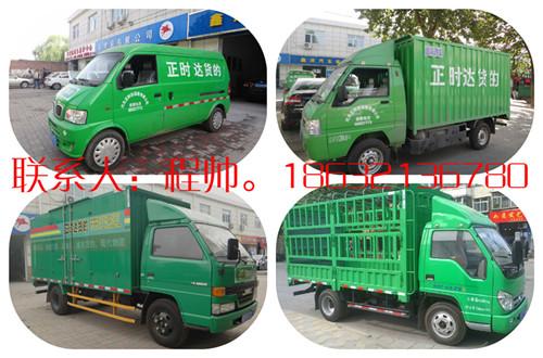 石家庄货运出租车