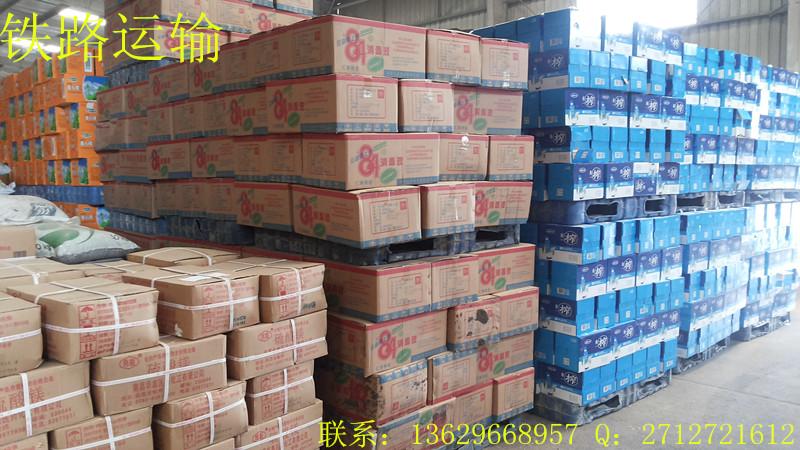 保山到广州铁路运输,保山到广州物流,货运托运部