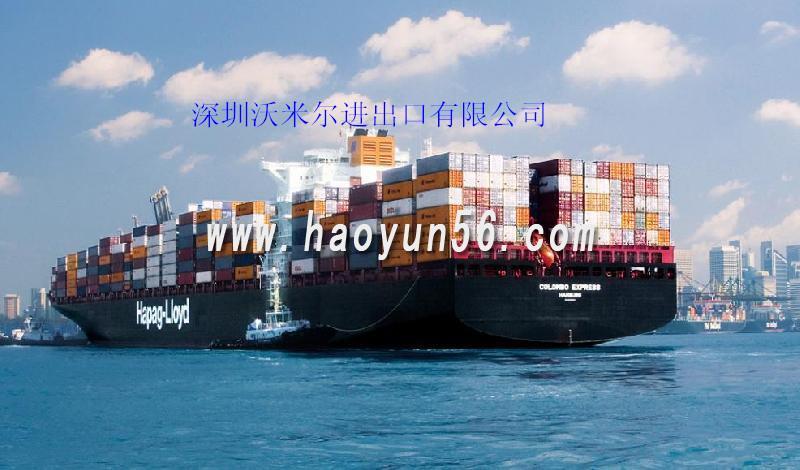 深圳沃米尔拖车报关、提货、制单、订舱