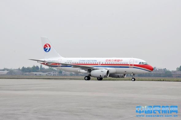 本公司航班查询系统与双流国际机场航班时间是联网